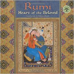 Heart of the Beloved 2015 Rumi calendar
