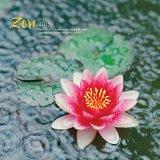 Zen 2015 Wall Calendar