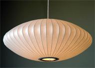George Nelson Pendant Lamp