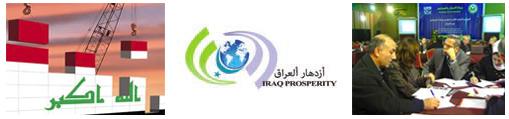 Iraq Prosperity