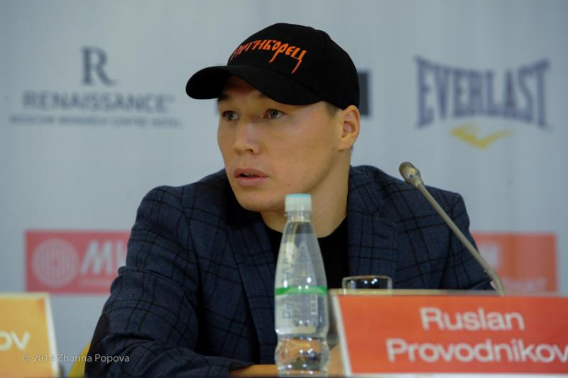 Jose Luis Castillo Ruslan Provodnikov Press Room