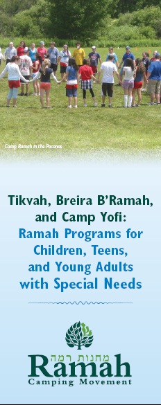 Ramah Special Needs Programs