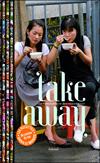 'Take away', de Jean-François Mallet