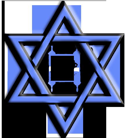 Minyan Katan Logo