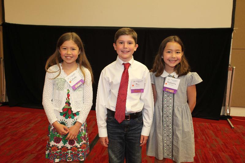2012 Youth in Philanthropy Winners