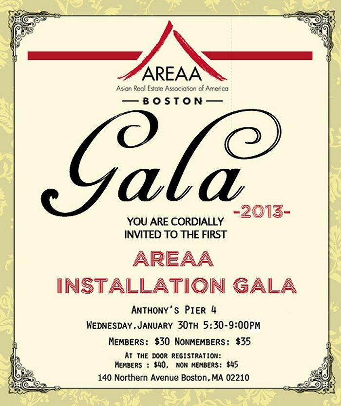 AREAA Boston Invitation Gala