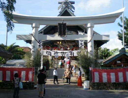 Hiroshima remembered