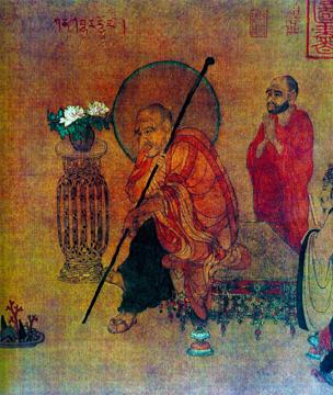 Old Lin Chi