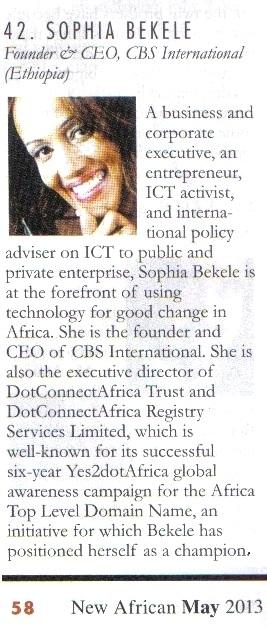 Sophia Bekele on New African