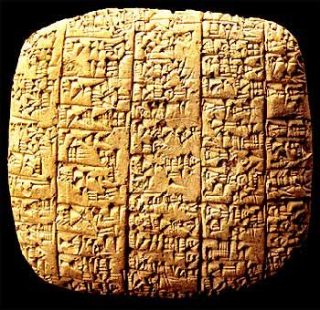 The Ebla tablets. Sodom & Gomorrah.