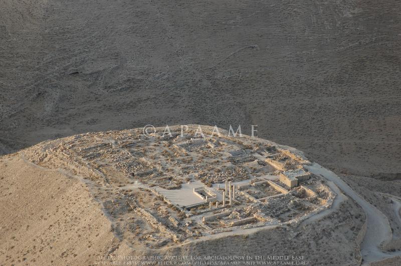 Machaerus, in Jordan