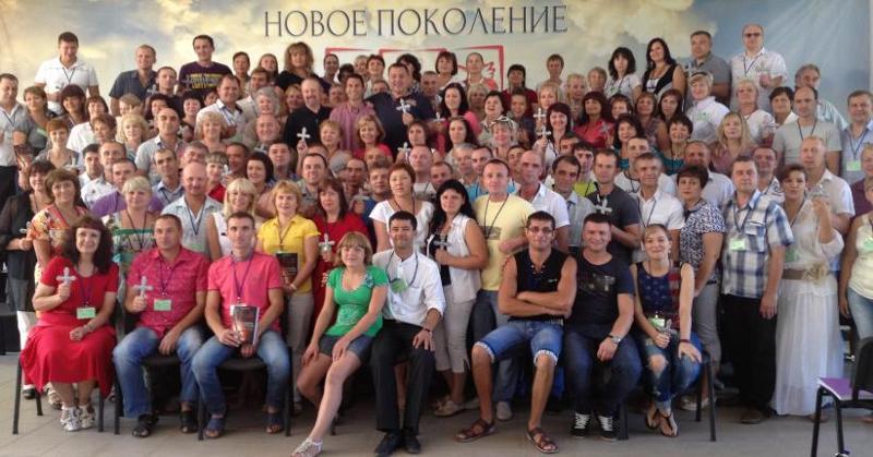 Ukraine School of Exorcism