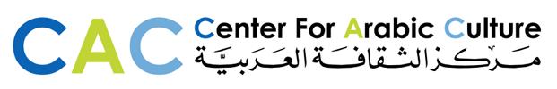 Center For Arabic Culture