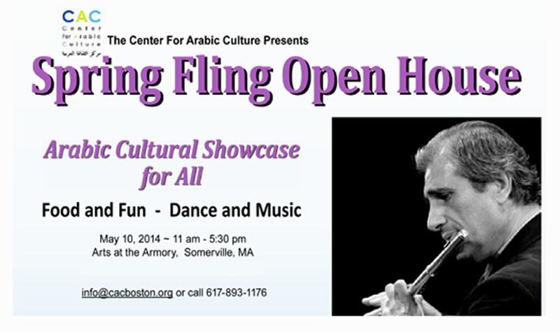 Spring Fling Open House