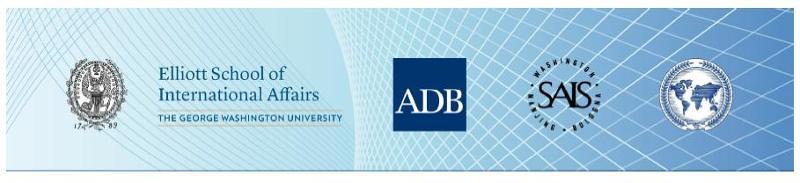 ADB University Series