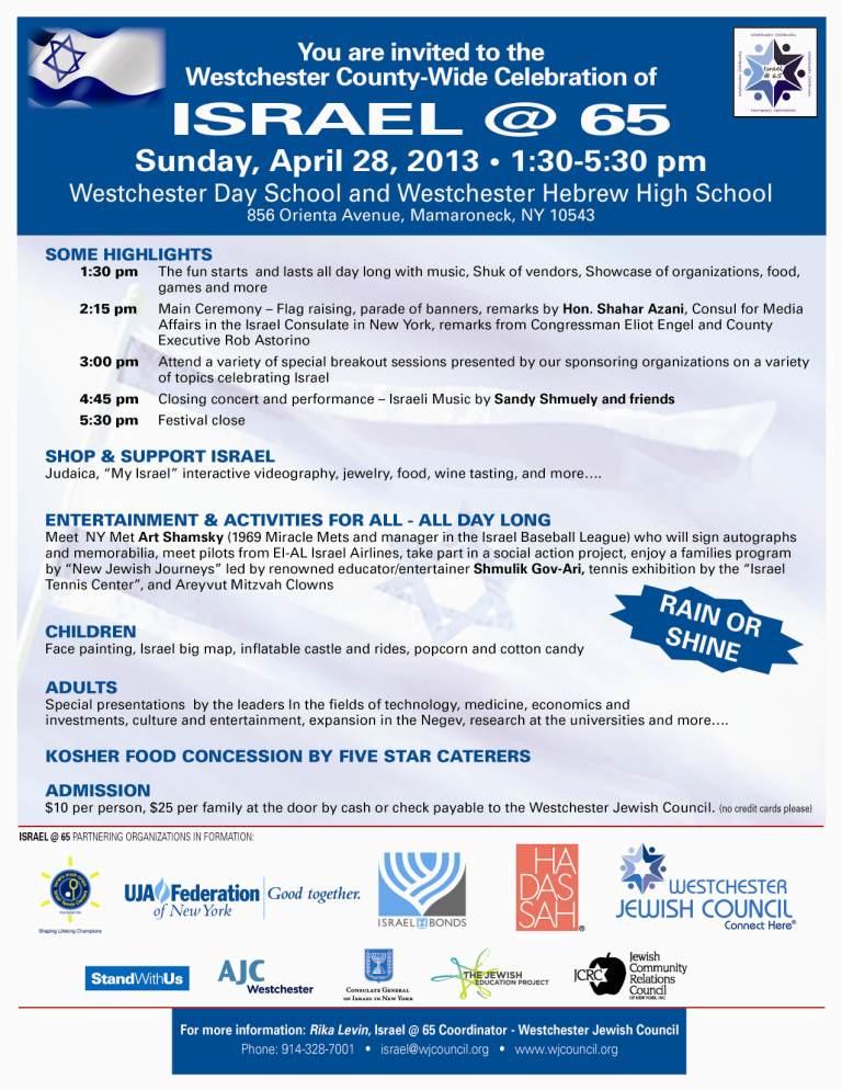 Israel@65 revised flyer