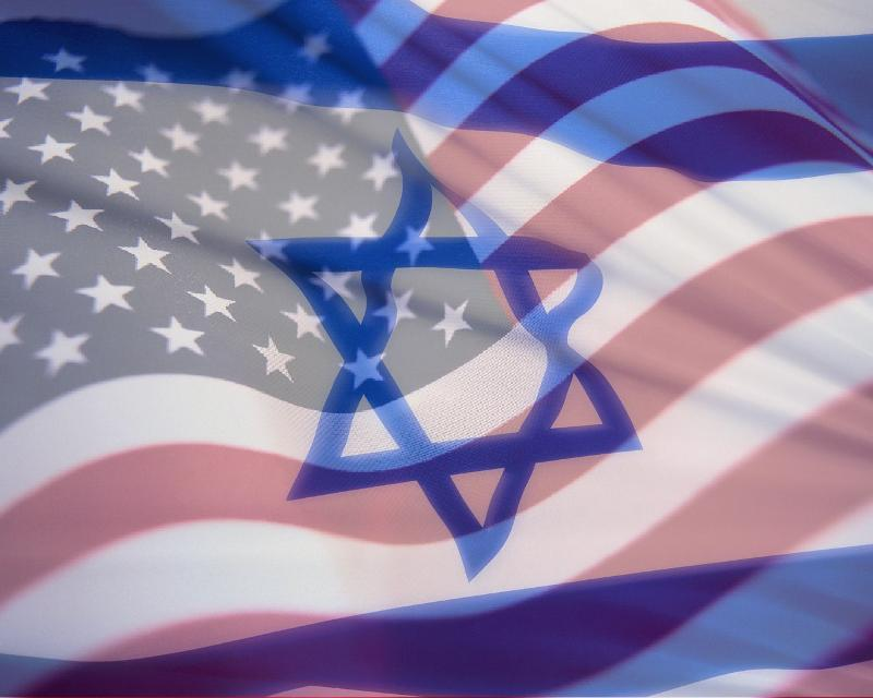 Israel and US flags superimposed