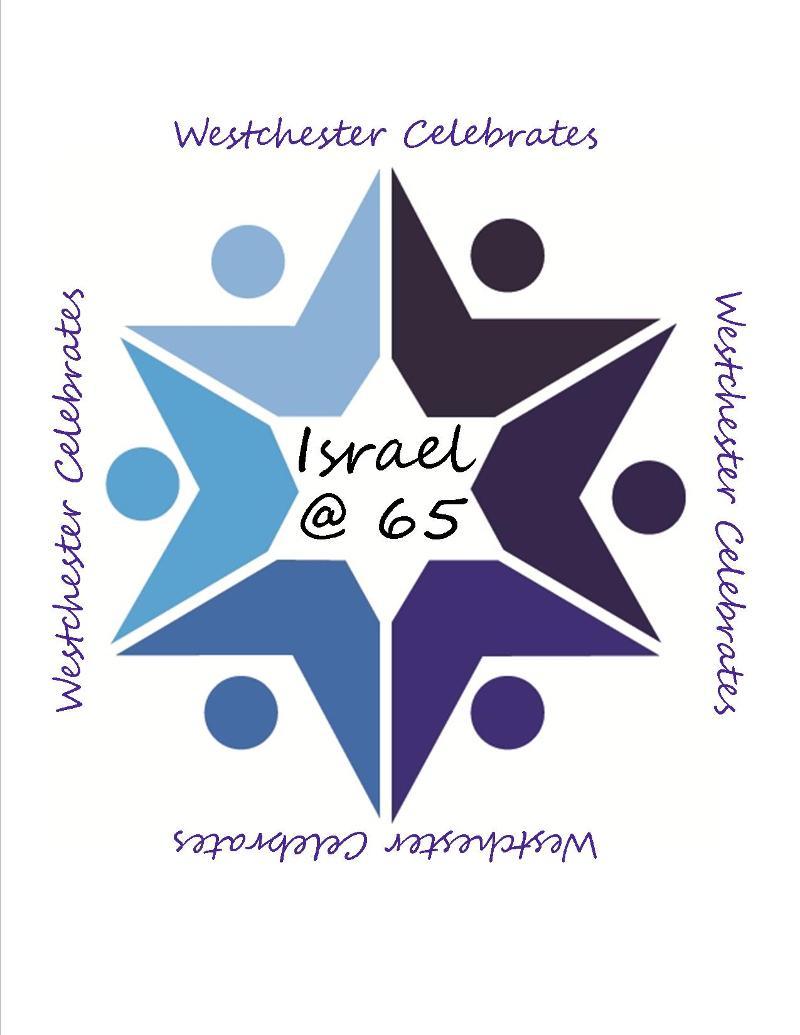 Israel @65 logo