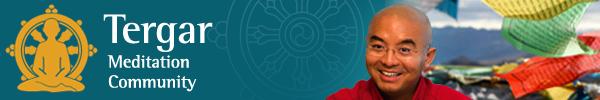 Tergar Meditation Community Banner