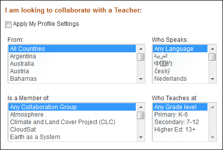 New Collaboration Partner Search Tool