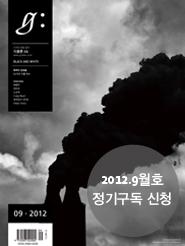 G Colon Cover