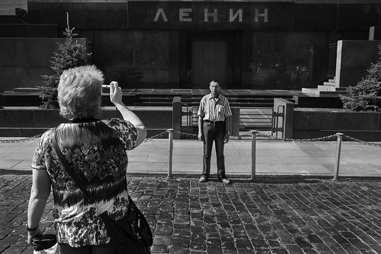 Smile Lenin's Tomb