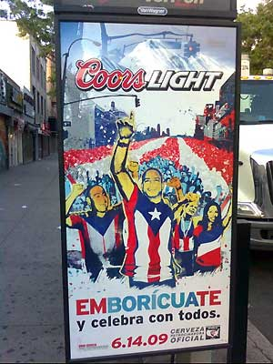 Coors Emboricuate Ad