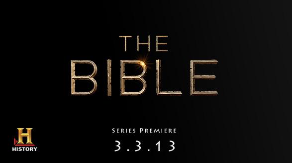 The Bible Logo
