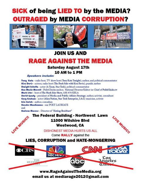 Rally - August 17, 2013