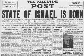 Israel news 1948