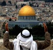 Arab hands up Dome of Rock