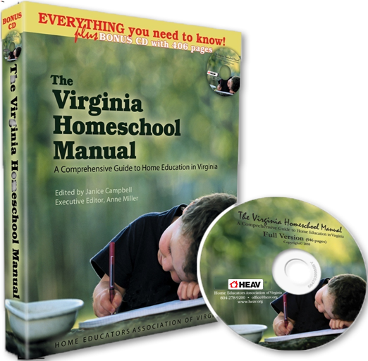 Virginia Homeschool Manual