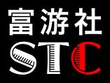 STC small black