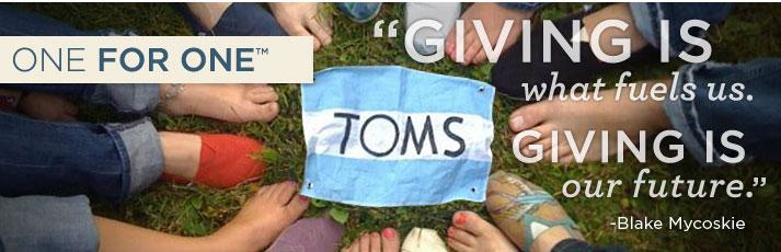 Toms Shoe Banner