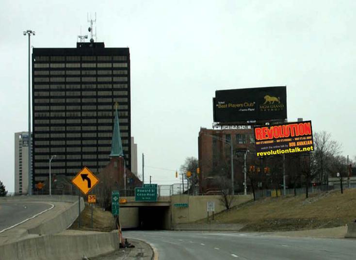 USSF Billboard