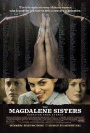 mag sisters