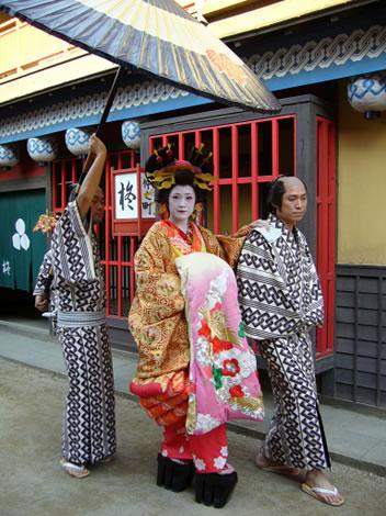 Kioto Girl