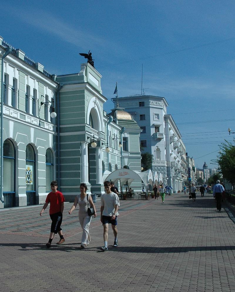 Khabarovsk, Russia
