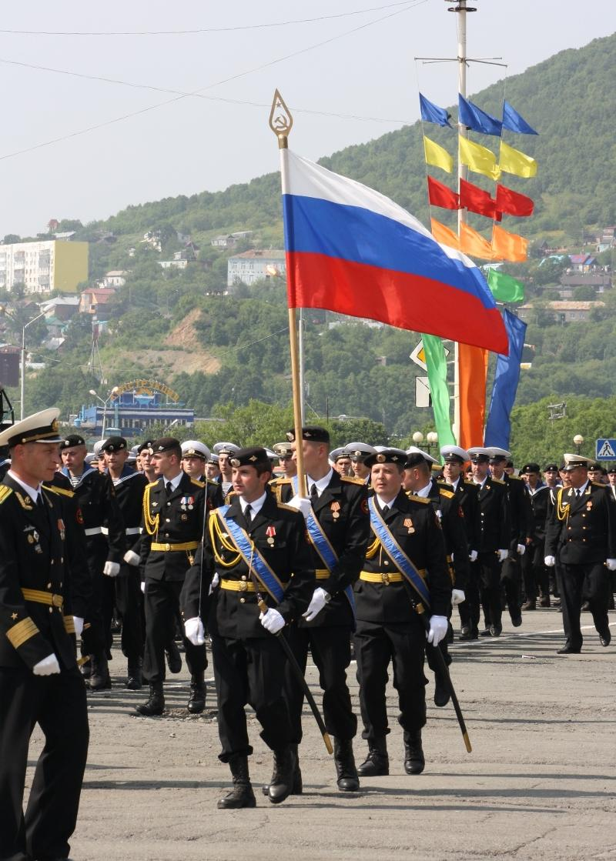 Navy Parade