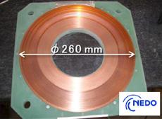 260 mm NEDO coil
