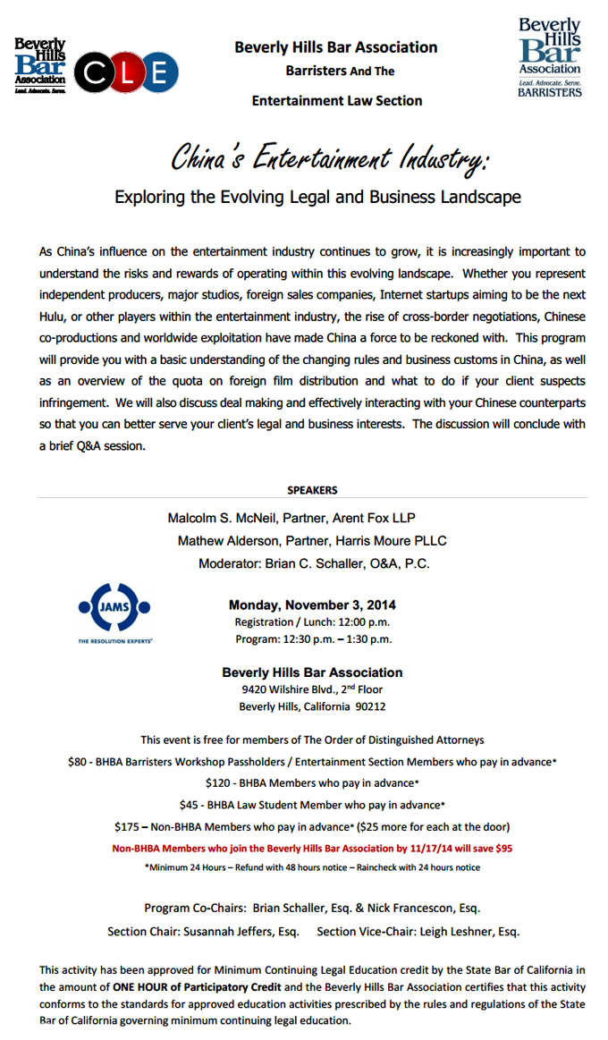 11/3 - China's Entertainment Industry: Exploring the Evolving Legal and Business Landscape