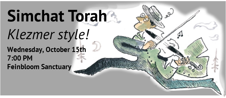Sinai's Simchat Torah Klezmer Style!