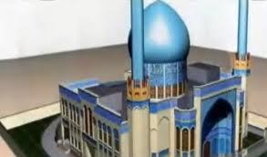 Danihs Mega Mosque