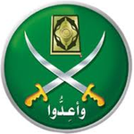 Cross Swords logo of the Muslim Brotherhood