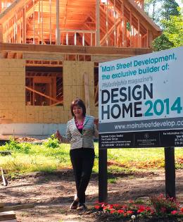 Image: Design Home 2014