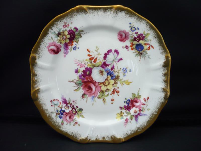 discontinued china