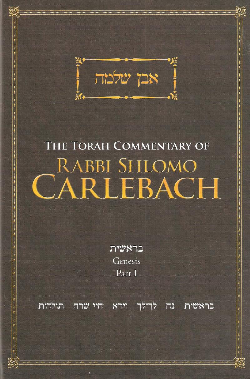 Carlebach Beresheit