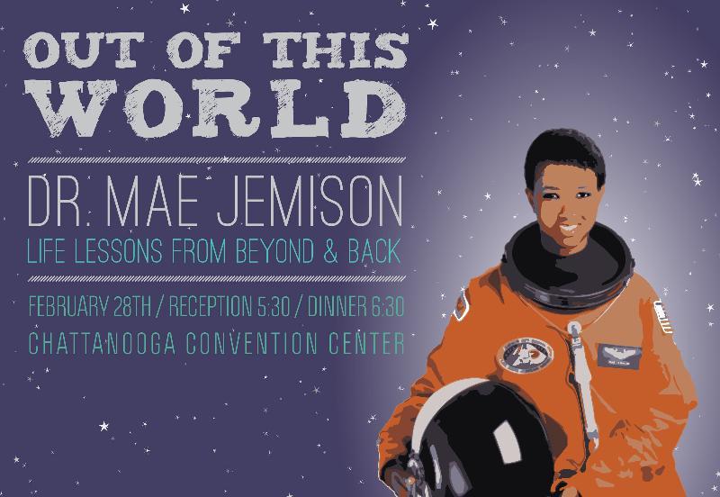 Dr.Jemison Postcard Image