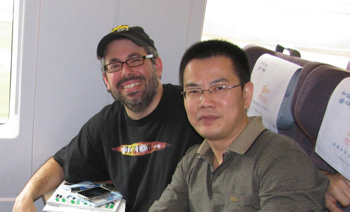Colin Zuo