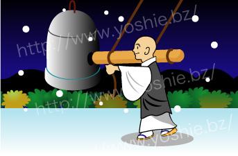 Jyoya-no-kane